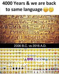 Language Meme - 2006 bc vs 2016 ad emoji funny meme funny memes