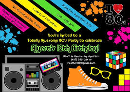 theme invitations 80s theme birthday party invitations
