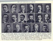 Russian Cabinet Russian Provisional Government Wikipedia