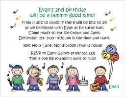 music theme personalized party invitations by the personal note