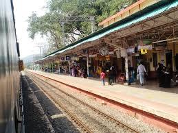 Kotikulam railway station