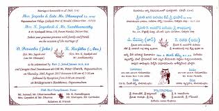 and in wedding card telugu wedding card template 1