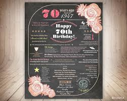 70th birthday gift for mom 1947 chalkboard poster sign 70th