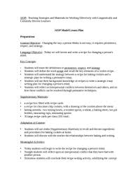 lesson plan model for science
