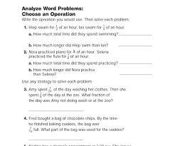 solve a simpler problem teachervision