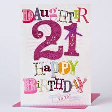 21st birthday card happy birthday to you only 1 49