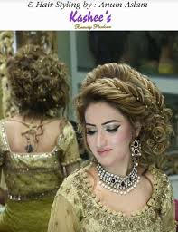 pakistani hairstyles in urdu pakistani bridal hairstyle step by step full tutorial youtube