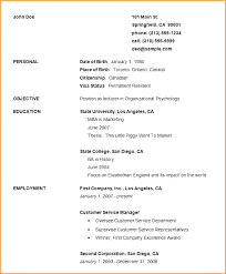 basic resume template word 2003 here are free easy resume templates free resume template word free