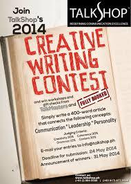 JIL Essay Writing Contest
