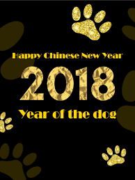 chinese new year cards 2018 happy chinese new year greetings 2018