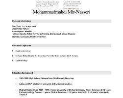 resume generator for ipad download resume generator app reviews