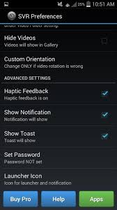 secretly record videos using volume on your galaxy