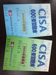 最新消息詳文 歡迎光臨中華民國電腦稽核協會