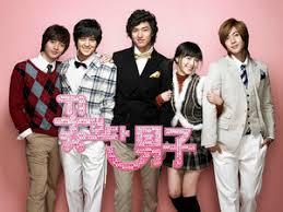 film drama korea lee min ho boys before flowers geum jan di koo hye sun is an ordinary girl