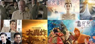 film fantasy mandarin terbaik film action china tiongkok terbaik 2018 termasuk legend of the