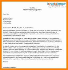 6 how to write a college recommendation letter assembly resume