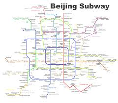 Rome Subway Map by Beijing Subway Map