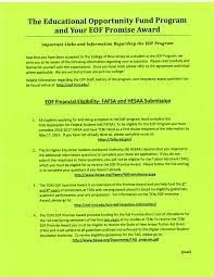 Tcnj Map Eof Program Overview U2013 Tcnj Eof Strong