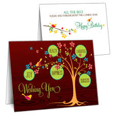 employee birthday cards bulk card invitation design ideas awesome birthday cards for employees