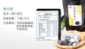 cuisine 饌ire 樺杏 嚴選黑豆茶 66返利