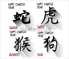 graphics for chinese alphabet graphics www graphicsbuzz com