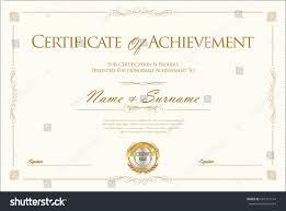 certificate achievement diploma template stock vector 601751174