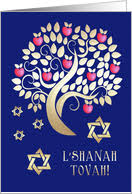 rosh hashanah cards from greeting card universe