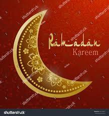 Islamic Invitation Card Ornametalof Muslim Community Ramadan Kareem Invitation Stock