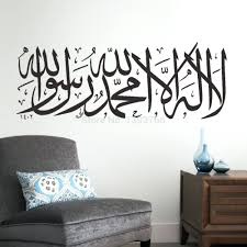 wall arts arabic calligraphy wall art uk mashaallah islamic wall arts islamic calligraphy wall art arabic calligraphy wall art uk aliexpresscom buy free shipping