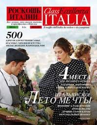 prix verri鑽e cuisine eccellenza italia n 14 fall winter 2016 by class editori issuu