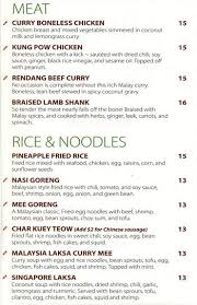 menu at banana leaf 1779 robson st restaurant prices