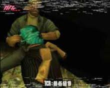 manhunt video game wikipedia