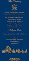 Housewarming Invitation Card Invitation Wording For Housewarming Ceremony Futureclim Info