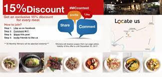 cuisine milet milet cuisine restaurant apalit 1 review 58 photos