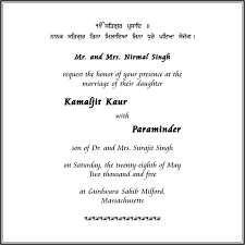 punjabi wedding cards sikh wedding card wording marriage invitation wordings parekh