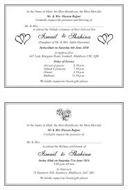 muslim wedding invitation wording islamic muslim wedding invitation wordings