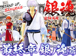 anime episode terpanjang silver soul arc gintama wiki fandom powered by wikia