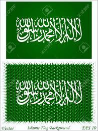 Islam Flag Islam Bayrağı Arkaplan Royalty Free Klipartlar Vektör çizimler Ve