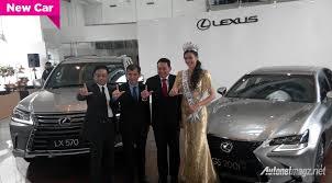 lexus lx 570 jakarta lexus indonesia resmi hadirkan gs200t dan lx570 terbaru