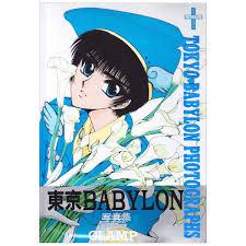 clamp cardcaptor sakura clow card set reprint ver tokyo otaku