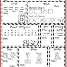 kindergarten reading lesson plans kristal project edu hash