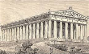 Parthenon Interior Ancient Greek Architecture And The Greek Seven Wonders Facts And