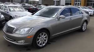 pre owned 2007 mercedes benz s class s550 4dr sdn v8 rwd
