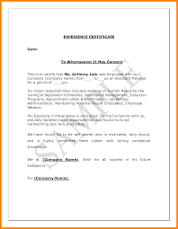 appointment letter manager air traffic controller cover letter example traffic enforcement