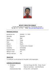 expected salary in resume sample fairuz resume