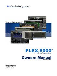 flex 5000 owners manual v2 0 electrical connector computer