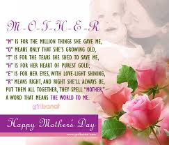 mother u0027s day quotes u0026 messages banat