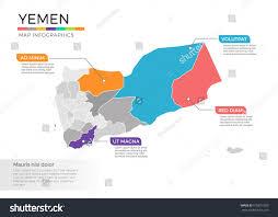 Eros Map Yemen Map Infographics Vector Template Regions Stock Vector