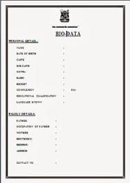 Resume Format For Job Application Free Download by Collection Of Biodata Form Format For Job Application Free