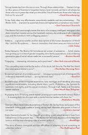 amazon com the boston a novel 9781439199367 anita
